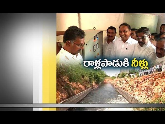 Jaikisan AP   25th Oct18   Somasila Water to Rallapadu in Prakasam Dist