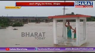 జిల్లా వ్యాప్తంగా భారీ వర్షాలు   Heavy Rains Lash Mahabubabad   Bharat Today