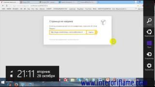 Смотреть видео zhytomyr-online.com/ru