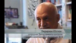 Документальный фильм Заговор фармацевтов