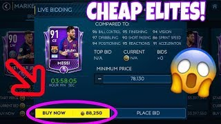 HOW TO GET CHEAP ELITE PLAYERS AND SAVE A LOT OF COINS ON FIFA MOBILE 19 !!!