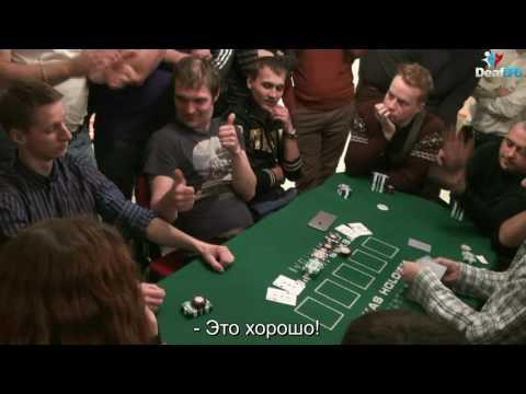 IV турнир по спортивному покеру в Питере (DeafSPB)