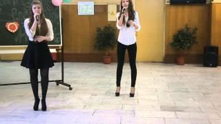 Вера Брежнева - Я не играю (Даша и Аня)
