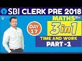 SBI Clerk Pre 2018 | Time and Work (Part-1) | Maths | (Day -17) | Online Coaching For SBI