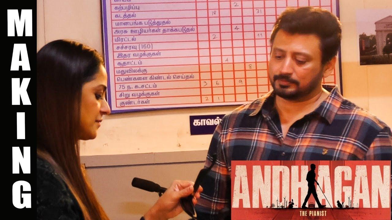 Download Andhagan Official Making Video | Prashanth | Simran