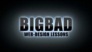 Уроки по web-дизайну и созданию сайта. Опрос
