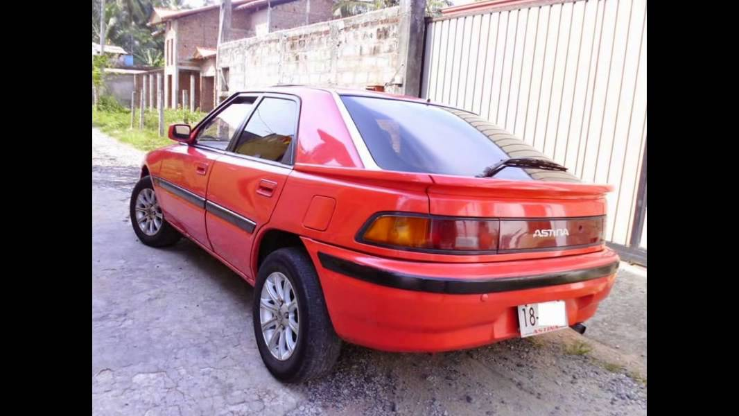 Mazda Astina Car For Sale Sri Lanka