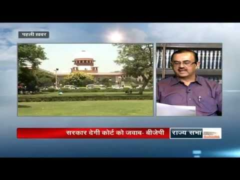 Pehli Khabar - Supreme Court's notice to government on LoP issue