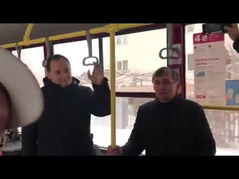 Фіртка Франківськ: Запуск комунального маршруту №41