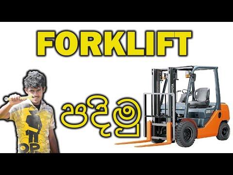 Self Drive Forklift Review   SL Chop Shop