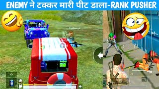 ENEMY HIT OUR CAR-RANK PUSH TEAMMATE COMEDY|pubg lite video online gameplay MOMENTS BY CARTOON FREAK