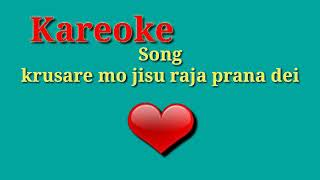 KAREOKE song Krusare mo jisu raja prana dei