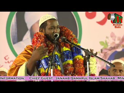 Asad Bastavi, Bangalore Mushaira, 19/03/2016, Org. AL HAAJ BABAJI, Mushaira Media