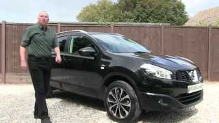 EQUIPMENT EXPLAINED - Nissan Qashqai N-TEC Review - Brookland Cars