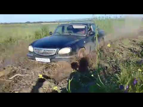 Волга даг 05