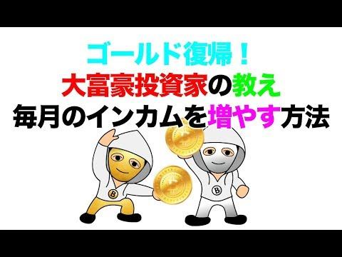 仮想通貨Condensate(RAIN)