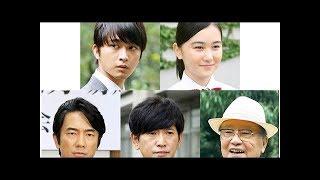佐藤寛太、抜群のIQ誇るエリート警察官に 『駐在刑事』新キャスト発表| ...