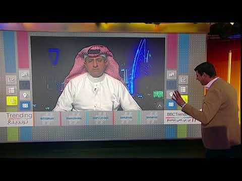 بي_بي_سي_ترندينغ: تعيين شاب لبناني وصف بالـ -وسيم- في اتحاد كرة القدم السعودي يثير جدلا #السعودية  - 18:54-2018 / 9 / 12