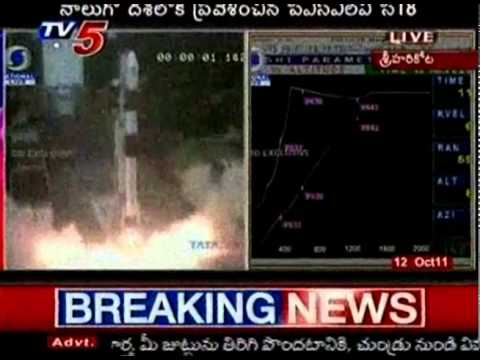 TV5 - PSLV C18 Satellite Launched Successfully Into Space (Part 03)