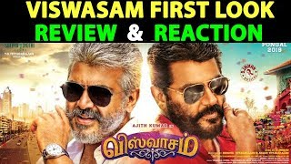 Viswasam Official First Look | Ajith | Nayanthara | Siva | Viswasam First Look Review and Reaction