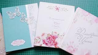 Beautycards - пригласительные на свадьбу ручной работы