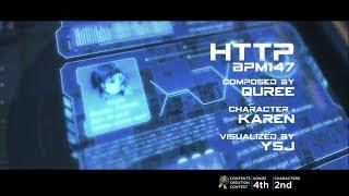 [PIU Prime2]SPHAM - HTTP S26(UCS - NEVSIST)