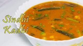 Sindhi Kadhi | Spicy Indian Curry Recipe | Mother's Day Special
