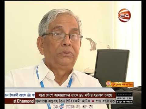 LANKA BANGLA FINANCE CORRUPTION SERIES REPORT