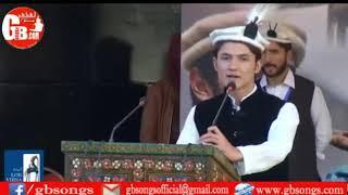 Independence day of Gilgit Baltistan 1st november