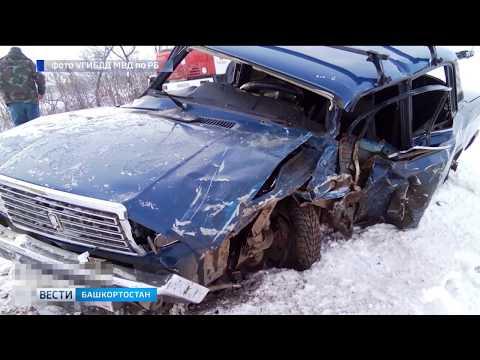 В ДТП в Альшеевском районе пострадали два человека