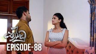 Thoodu | Episode 88 - (2019-06-18) | ITN Thumbnail