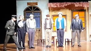 Çiğdem Tunç Tiyatrosu - Şoför Nebahat Teaser