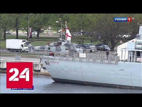 Учения НАТО в Эстонии проходит в кварталах с русскоязычным населением - Россия 24