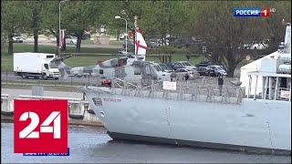 Смотреть видео Учения НАТО в Эстонии проходит в кварталах с русскоязычным населением - Россия 24 онлайн