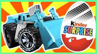 Мультик про машинки - Спецтехника - Киндер сюрприз. Хот вилс. Hot wheels. Kinder Surpise