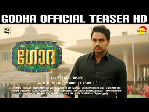 Godha Official Teaser   Malayalam Movie   Tovino Thomas   Renji Panicker   Basil Joseph