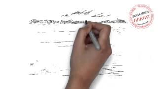 Как нарисовать пейзаж карандашом(83 486 рублей за 22 дня! Новая уникальная система заработка! http://glopages.ru/affiliate/1905293 НАЖИМАЙ прямо сейчас и УЗНАЕШЬ..., 2014-06-24T14:42:28.000Z)