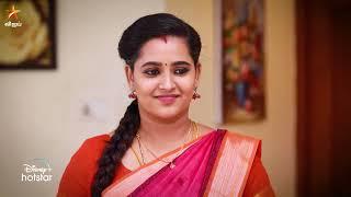 Thenmozhi - Vijay Tv Serial Then Mozhi