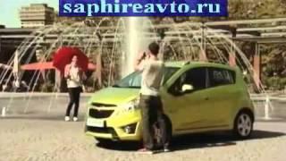 видео Автомобили Chevrolet Spark: продажа и цены