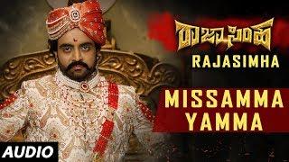 Missamma Yamma Full Song | Raja Simha Kannada Movie Songs | Anirudh, Nikhitha, Sanjana, Ambareesh