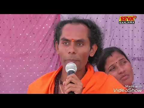 Vittal Maharaj Yagapur Shivnagar tanda Mala karykaram 2017