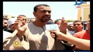 العاشرة مساءاحتجاج أهالى قرية دار السلام بسوهاج بعد اطلاق اسم الشهيد حسام قورة عليها