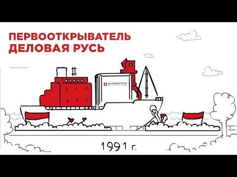 Невероятные приключения попкорна в России