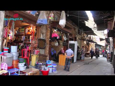 Tripoli Old Souk Documentary