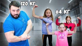 САМЫЙ СИЛЬНЫЙ Человек в Мире vs  канал Two Sisters Sobol