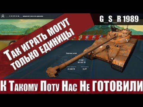 WoT Blitz - Самые СЛОЖНЫЕ бои в танках.Такое нельзя ВЫТАЩИТЬ - World of Tanks Blitz (WoTB)