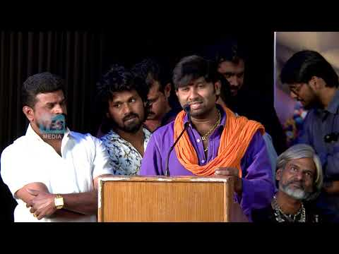 சீமான்தான் அடுத்த முதல்வர்   Cool Suresh Speech    KadamanParai Movie Audio   Yes Media