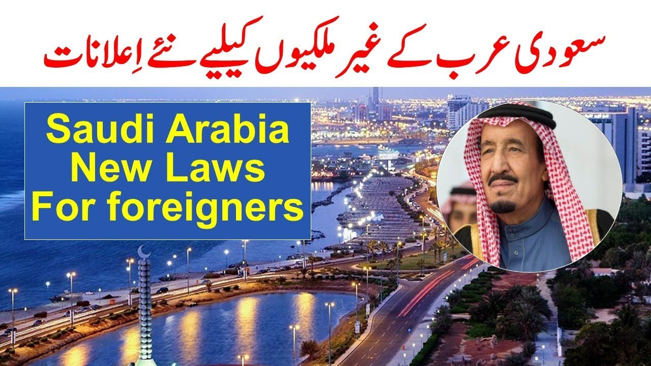 Saudi Arabia made new laws for foreigners - Important