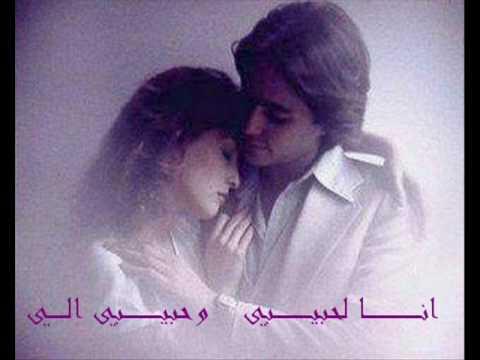فيروز انا لحبيبي- fairouz ana la 7abeebi - YouTube