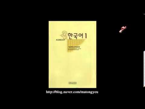 Giáo trình Seoul bài 7 hôm nay là thứ mấy?